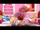 Барби : Жизнь в доме мечты  -  15. В кругу друзей