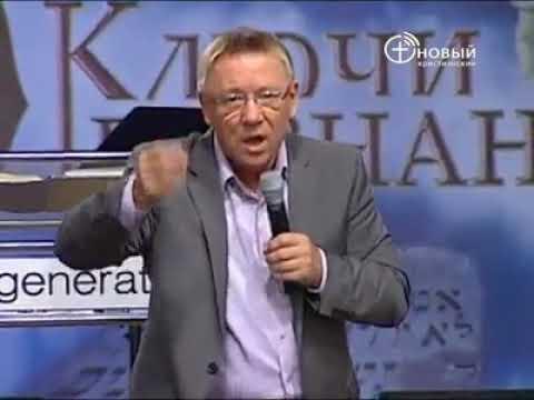 Повальное отступничество. Алексей Ледяев