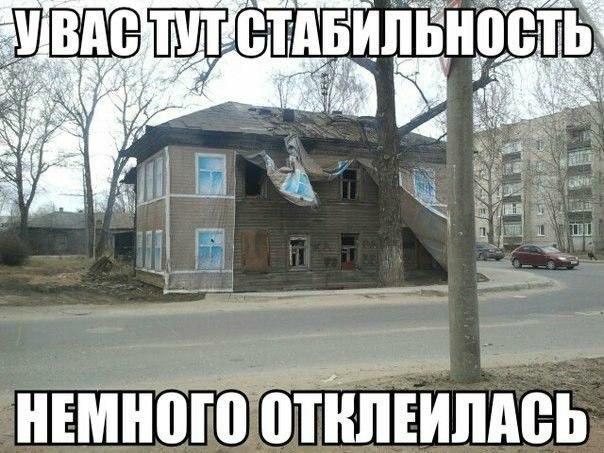 """В """"Газпроме"""" предложили нескольким областям РФ искать другого поставщика газа - Цензор.НЕТ 9685"""