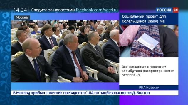 Новости на Россия 24 Путин вручил награды в Екатерининском зале Кремлевского дворца