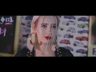 Клава Кока — Забери меня Многие узнают себя в этом клипе, ведь ради любви мы готовы меняться и рисковать.