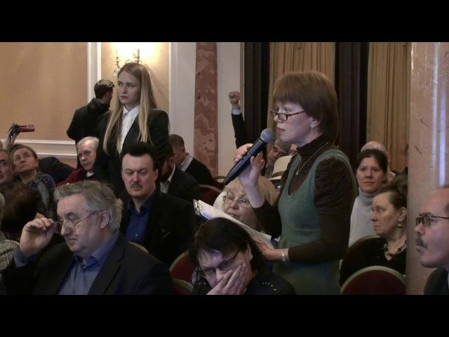 Светлана Родичева - ЖКХ полностью финансируется из бюджета!