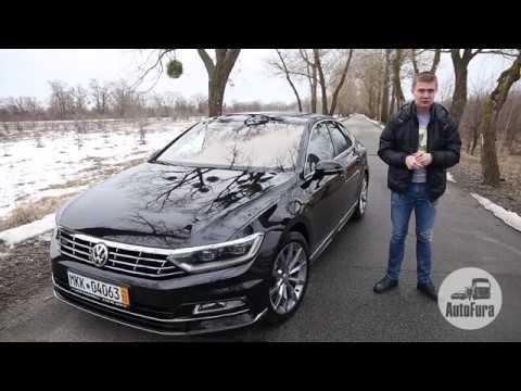 VW PASSAT B8 2 0 bi tdi 4motion Autofura