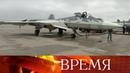 Су-57 - звезда Парада на Красной площади: захватывающее видео действительного красивого самолета.