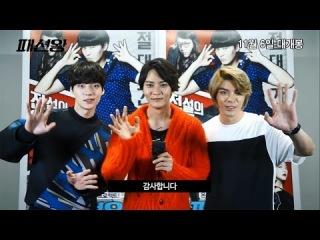 Король моды/Fashion King (2014) 수능응원 영상