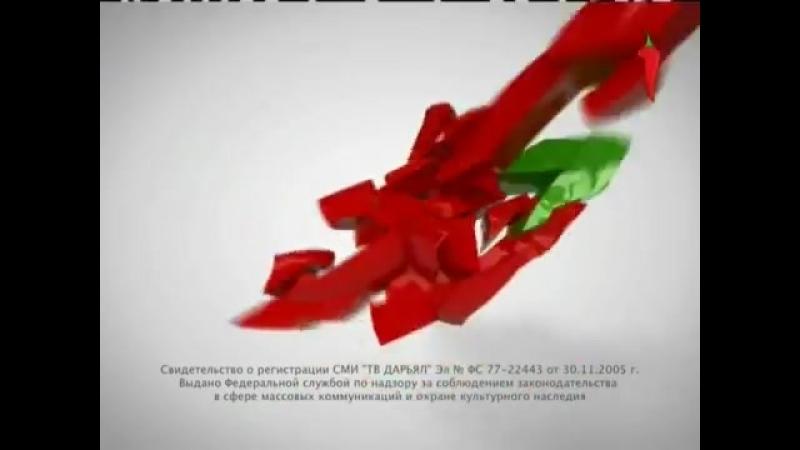 Переход ДТВ на Перец ТВ 17 октября 2011 г