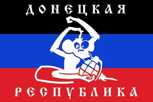 Боевики обстреляли наблюдателей ОБСЕ и СЦКК в районе Счастья - Цензор.НЕТ 4514