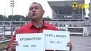 Памятник жертвам либеральных реформ инициатива Рой ТВ