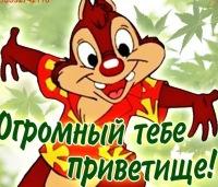 Ильнур Рахматуллин, 28 февраля 1998, Уфа, id173073029