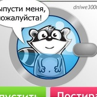 Ярослав Холодинин