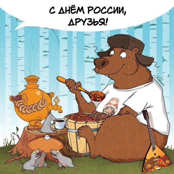 http://cs14113.vk.me/c7004/v7004836/948a/8CdMyKLvfVY.jpg