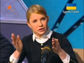 Юлия Тимошенко на программе Свобода Слова