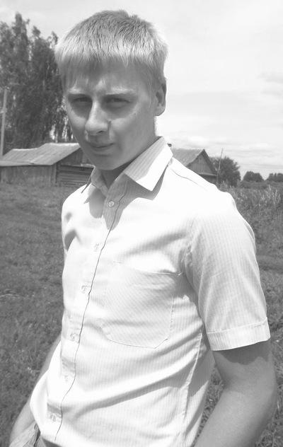 Лешка Тарасенко, 4 апреля 1993, Унеча, id198921561