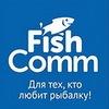Рыболовное Сообщество FishComm