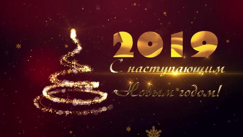 Новогоднее поздравление Сергея Булычева