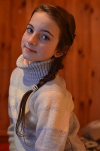 Вероника Кирсанова