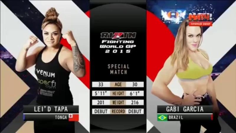 Gabi Garcia x LeiD Tapa