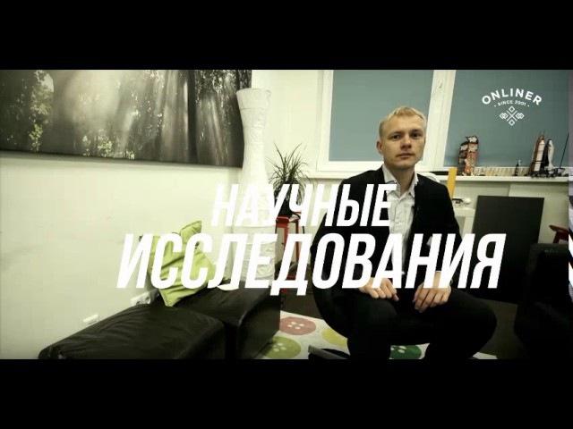 Мракобесы и предатели от науки. Белорус (врач А. Беловешкин) о Сыроедении и ГМО. ...