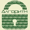 IT-аутсорсинг | Шахты
