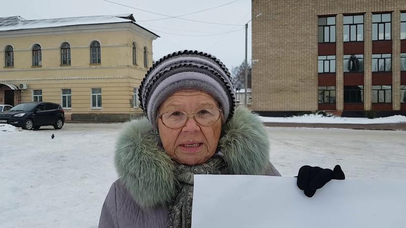 Пикет 15 12 2018 г Рославль О подделке подписей собственников жилья ООО ЖИЛИЩНИКОМ!