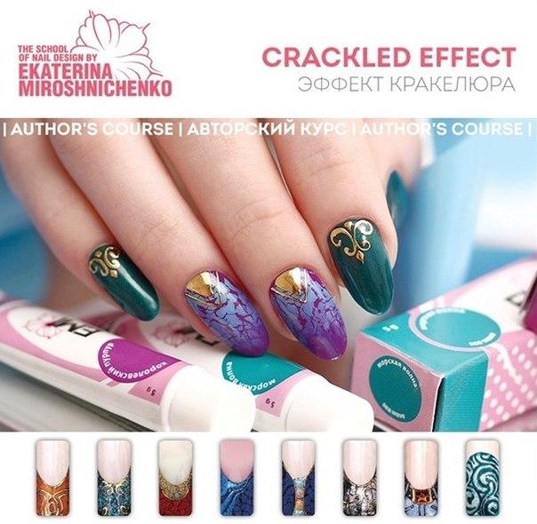 Мирошниченко екатерина дизайн на короткие ногти