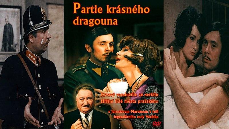 Х Ф Похождения красавца драгуна 1970 Режиссер Иржи Секвенс