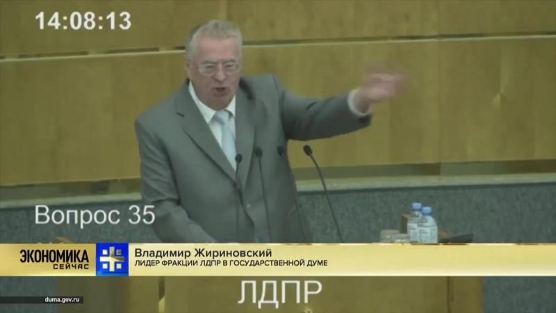 ВОРОВАТЬ ПО ЗАКОНУ ЦБ снова тратит деньги налогоплательщиков Юрий Пронько.