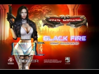 Black Fire - бесплатная MMORPG онлайн-игра в жанре экшен