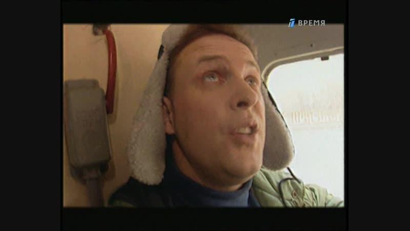 Виктор Рыбин (Дюна) - Поезд пригородной.