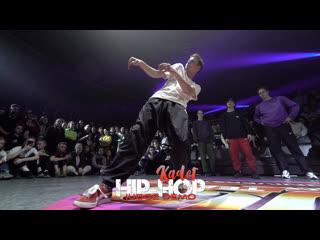 U-13 anniversary 2020 | hip-hop judge demo | kadet