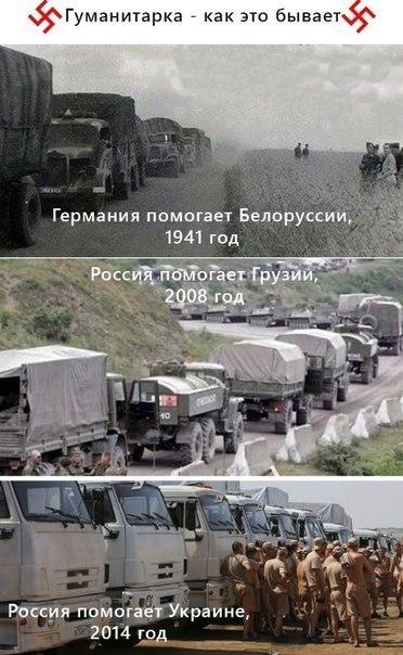 В Центре по контролю прекращения огня на Донбассе пройдет ротация военнослужащих РФ, - Селезнев - Цензор.НЕТ 2156