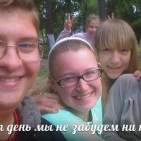 Екатерина Троннина, 17 июня 1999, Киев, id214990740