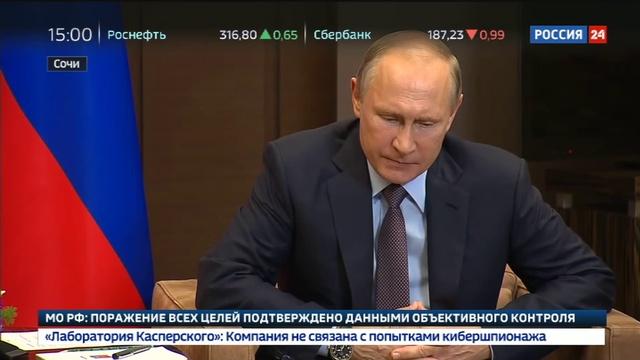 Новости на Россия 24 • Владимир Путин объем нашего взаимодействия с Киргизией растет