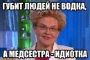 Дмитрий Поляченко фото #31