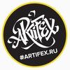 Artifex.ru | творческий альманах