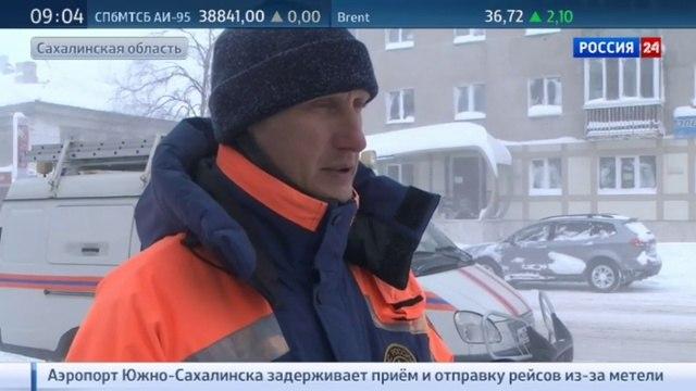 Новости на «Россия 24» • В Южно-Сахалинске введен режим ЧС