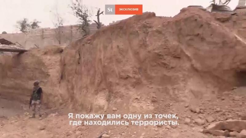Траншеи для танков, вырытые боевиками для атаки Дамаска, захватили правительственные силы Сирии goo.glvcxT4K.
