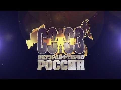 Кубок Ростислава Алексеева - Взгляд в историю!