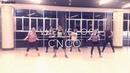 CNCO - Si Vuelve Loca | Zumba Class | Choreography by Zin™ Mart