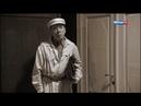 Мастер и Маргарита 2005 Россия фильм 2 серия
