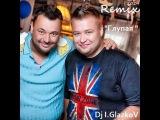 Сергей Жуков  feat Михаил  Жуков - Глупая ( Dj I.GlazkoV Remix) 2014