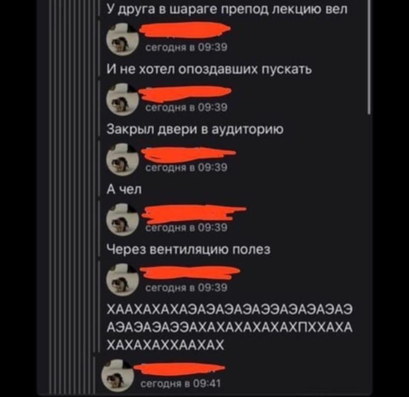 Когда очень хочешь учиться )