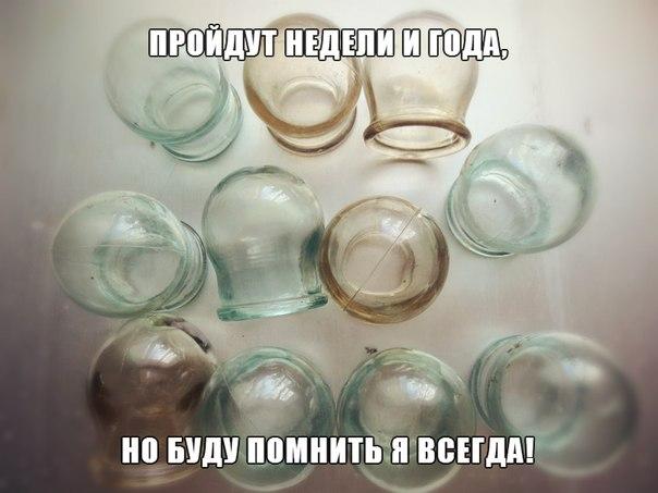 http://cs424119.vk.me/v424119014/861d/azVRL2SBHTA.jpg