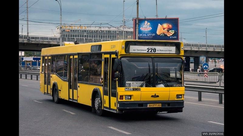 Автобус №220 Bus №220 Вул. Тростянецька - Вул. Медова (Музей Авіації)