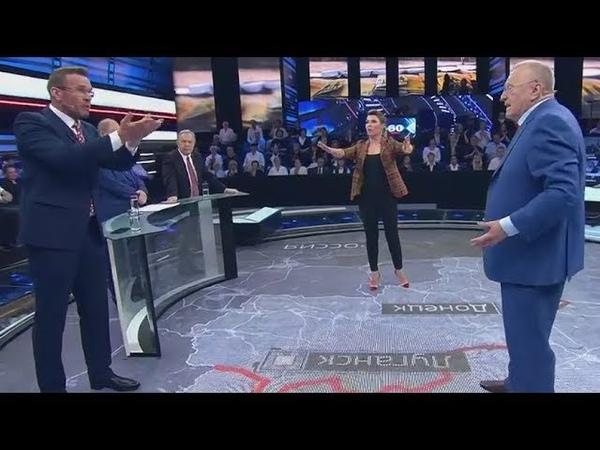 Вы хотите ЗАХВАТИТЬ всю Украину! Жириновский вступил в ПЕРЕПАЛКУ с украинским экспертом