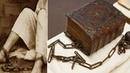 КНИГИ В КАНДАЛАХ: Средневековье