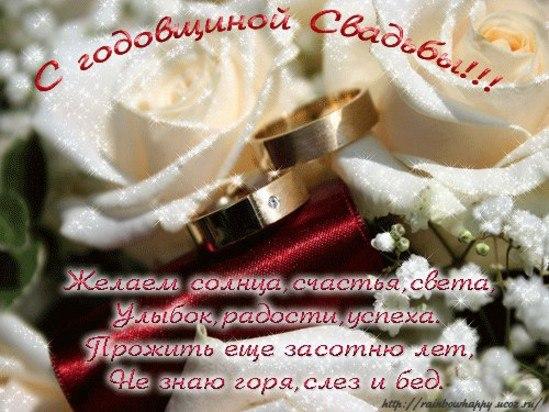 Поздравление родителей бронзовой свадьбой