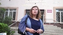Адвокат Надежда Гольцова по итогам суда, отклонившего иск опеки