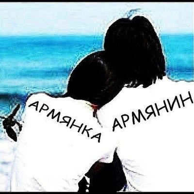 Tyom Ghazaryan, 15 января 1993, Улан-Удэ, id219175379