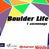 BoulderLife 2014